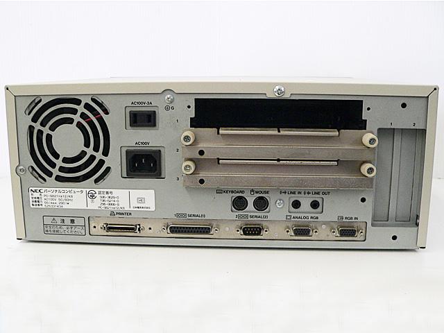 98デスクトップ販売 PC-9821Xa12/K8 NEC
