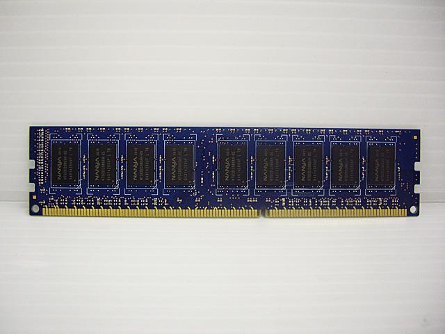PC3-8500 DDR3 ECC SDRAM 2GB Unbuffered