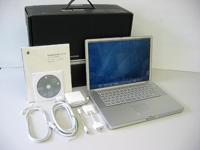 PowerBook G4 Aluminium 1.67GHz 15.2インチ