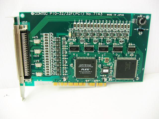 制御ボード販売 PIO-32/32F(PCI) CONTEC