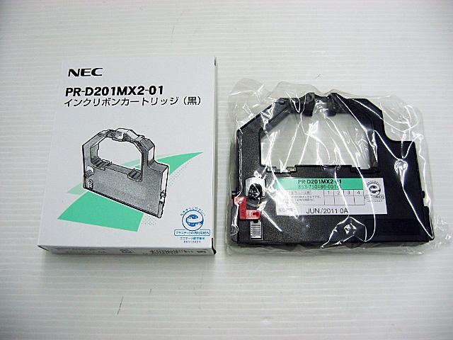 PR-D201MX2-01