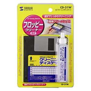 98サプライ販売 3.5インチ 湿式FDD クリーニングディスク(CD-31W) サンワサプライ