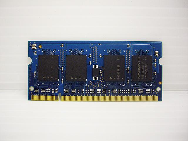 PC2-5300 DDR2 SDRAM SO-DIMM 1GB