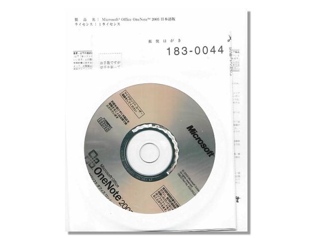ソフトウェア販売 OneNote2003/OEM Microsoft