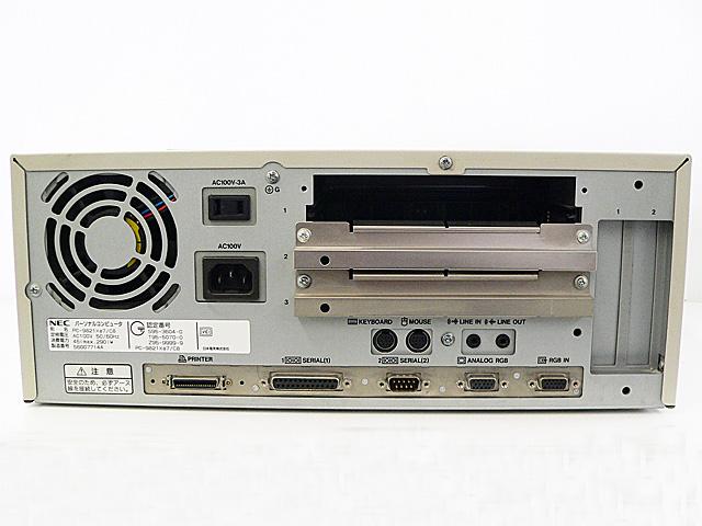 98デスクトップ販売 PC-9821Xa7/C8 NEC