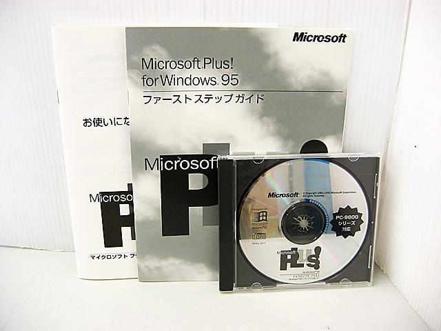 98ソフトウェア販売 Microsoft Plus! For Windows 95 Microsoft