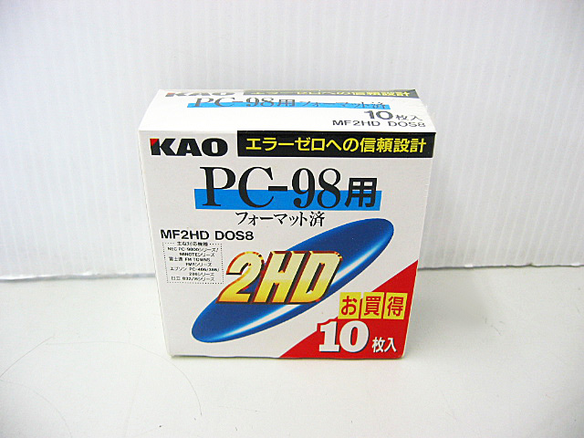 98サプライ販売 3.5インチ 2HD フロッピーディスク(10枚組) フォーマット済 各種メーカ