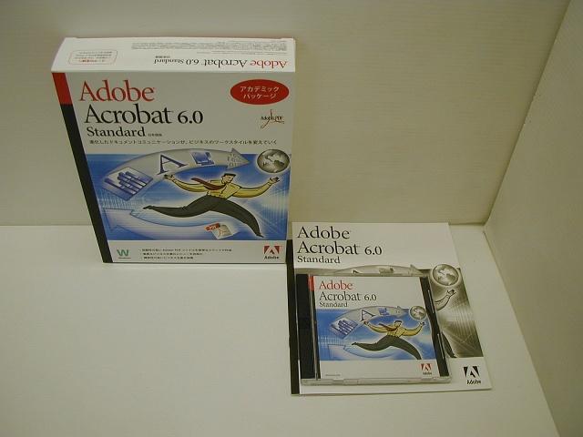 Acrobat 6.0 Standard アカデミック版