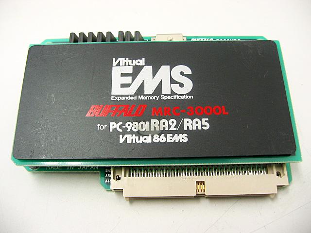 98パーツ販売 MRC-3000L BUFFALO