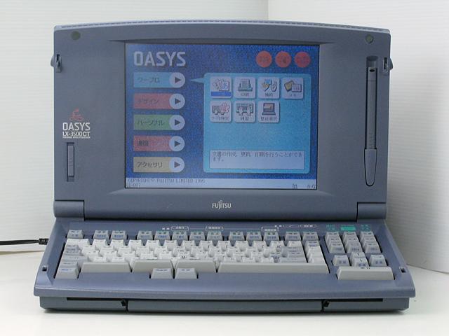 98ワープロ販売 オアシス OASYS LX-3500CT [親指シフト] 富士通