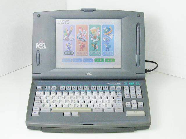 98ワープロ販売 オアシス OASYS LX-4500 富士通