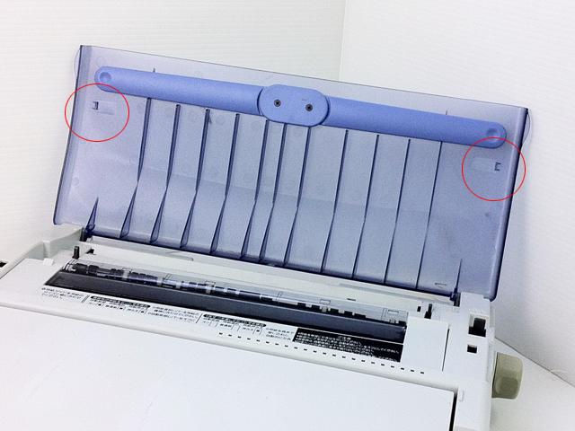 98ワープロ販売 書院 WD-CP2 SHARP