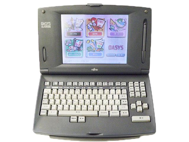 98ワープロ販売 オアシス OASYS LX-6500SD 富士通