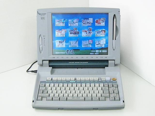 98ワープロ販売 書院 WD-VP1 SHARP