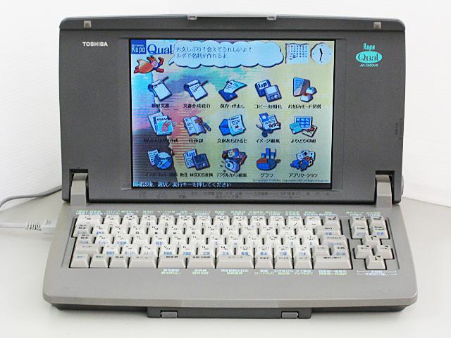 98ワープロ販売 ルポ Rupo Qual JW-C660MS 東芝
