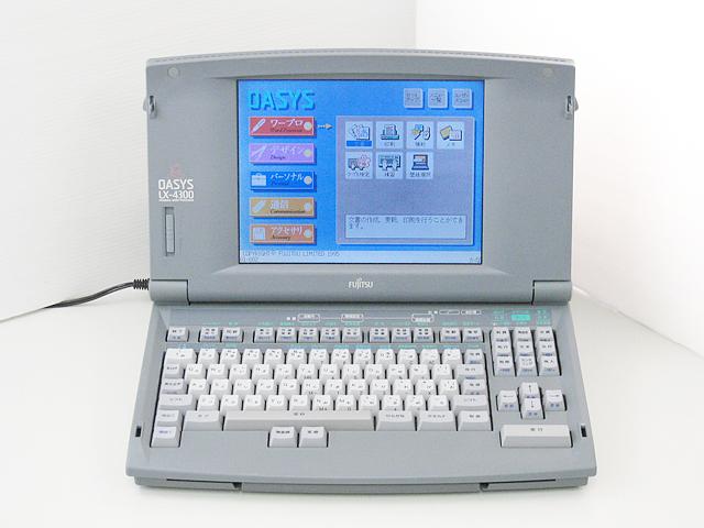 98ワープロ販売 オアシス OASYS LX-4300 富士通