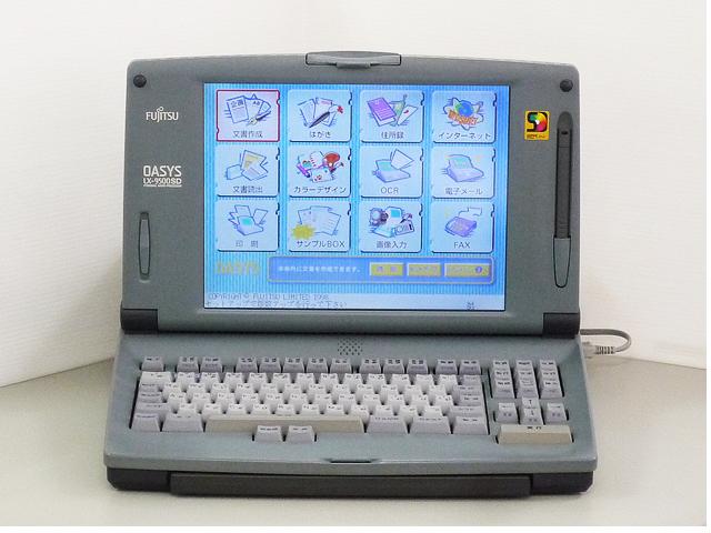 98ワープロ販売 オアシス OASYS LX-9500SD 富士通