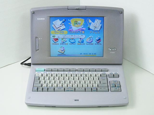 98ワープロ販売 ダーウィン CX-6000 CASIO