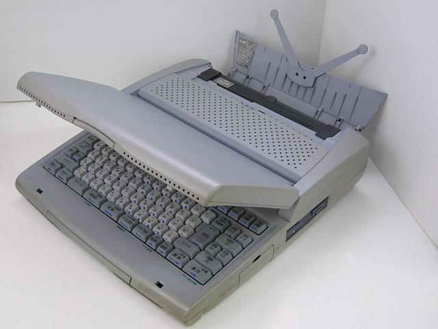 98ワープロ販売 文豪 JX-A300 NEC