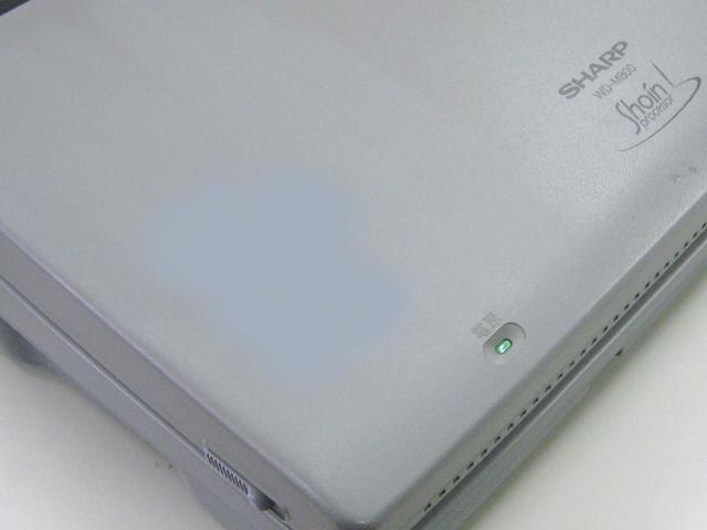 98ワープロ販売 書院 WD-M800 SHARP
