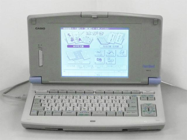98ワープロ販売 ポストワード Postword HX-3 CASIO