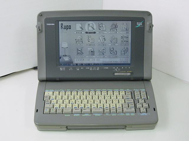 98ワープロ販売 ルポ Rupo JW-V700 東芝