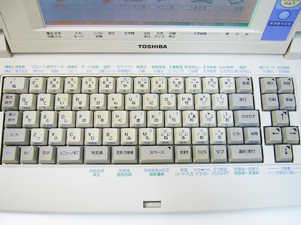 98ワープロ販売 ルポ Rupo JW-4020 東芝