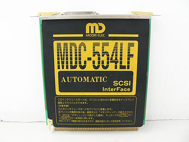 98ボード類販売 MDC-554LF 緑電子