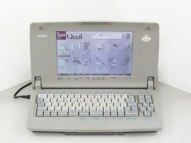 98ワープロ販売 ルポ Rupo Qual JW-F550 東芝