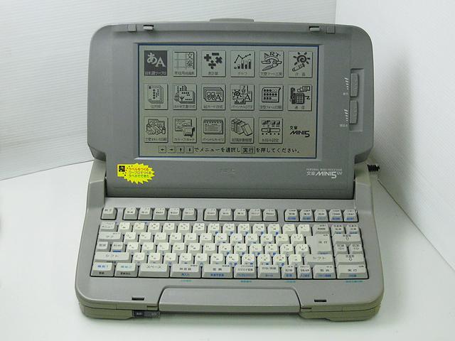 98ワープロ販売 文豪 ミニ5UV (PWP5UV) NEC