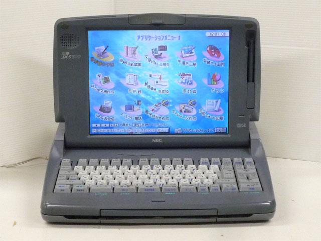 98ワープロ販売 文豪 JX-S510 NEC
