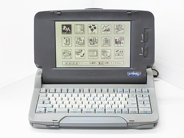 98ワープロ販売 文豪 ミニ5ZV (PWP5ZV) NEC