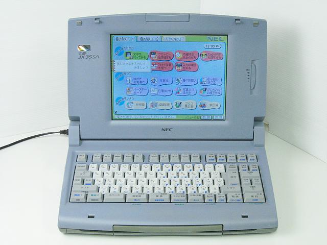 98ワープロ販売 文豪 JX-35SA NEC