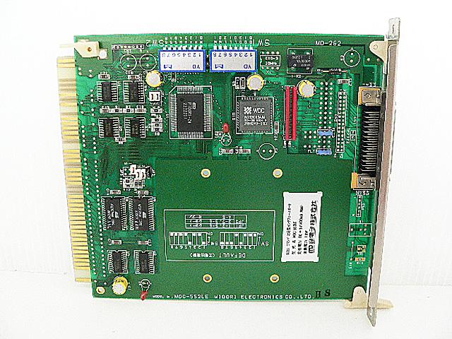 MDC-552LE