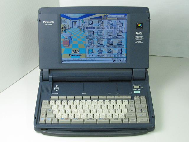 98ワープロ販売 スララ SLALA FW-U1C100 Panasonic