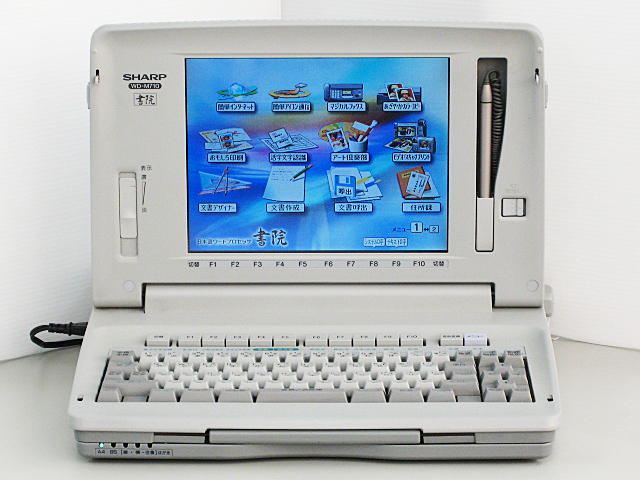 98ワープロ販売 書院 WD-M710 SHARP