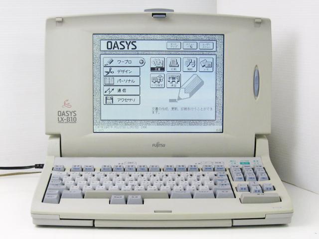 98ワープロ販売 オアシス OASYS LX-B10 富士通