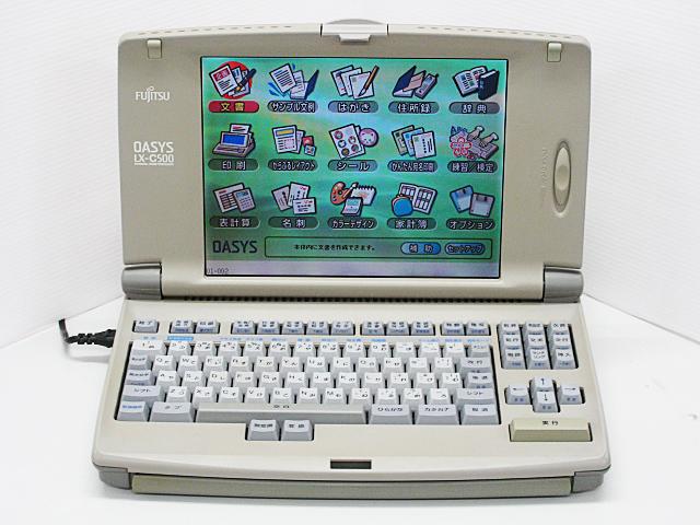 98ワープロ販売 オアシス OASYS LX-C500 富士通