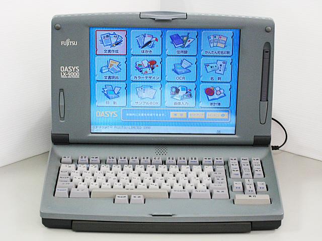 98ワープロ販売 オアシス OASYS LX-9000 富士通