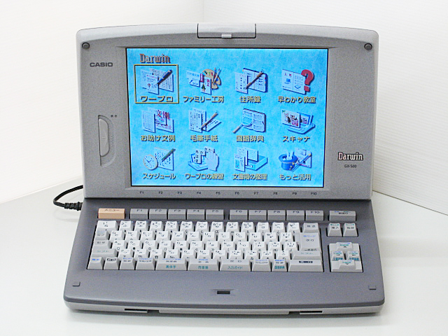 98ワープロ販売 ダーウィン GX-500 CASIO