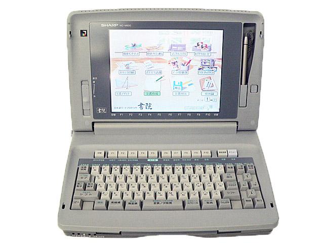 98ワープロ販売 書院 WD-M600 SHARP
