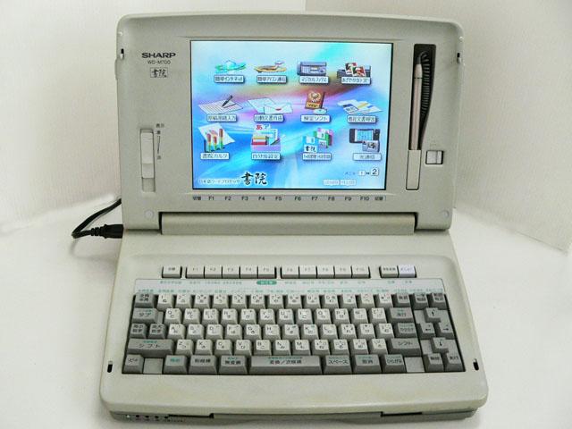 98ワープロ販売 書院 WD-M700 SHARP