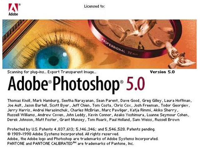 Photoshop 5.0 アップグレード版 Macintosh版