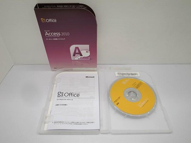 ソフトウェア販売 Access 2010 Microsoft
