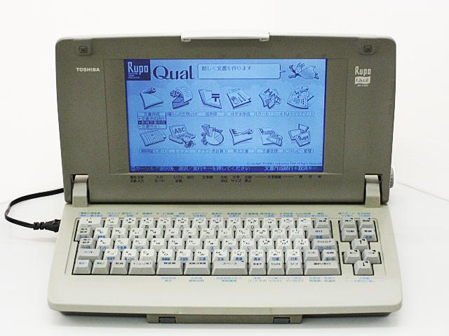 98ワープロ販売 ルポ Rupo Qual JW-F580 東芝