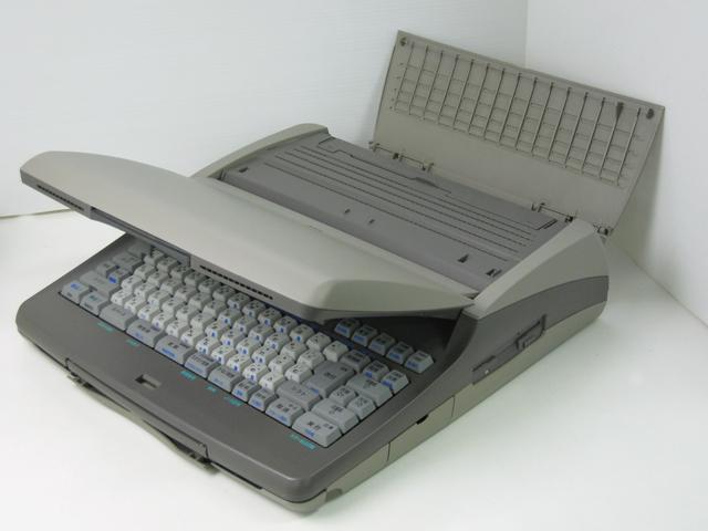 98ワープロ販売 文豪 JX-S700 NEC