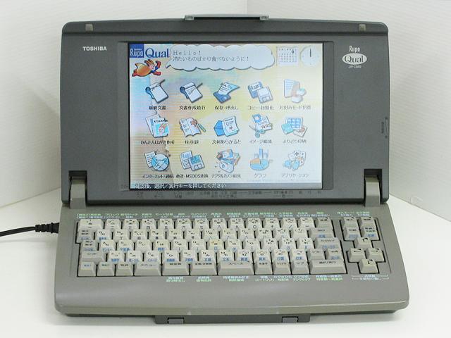 98ワープロ販売 ルポ Rupo Qual JW-C660 東芝