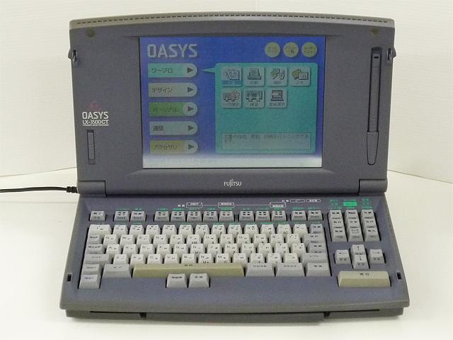 98ワープロ販売 オアシス OASYS LX-3500CT 富士通