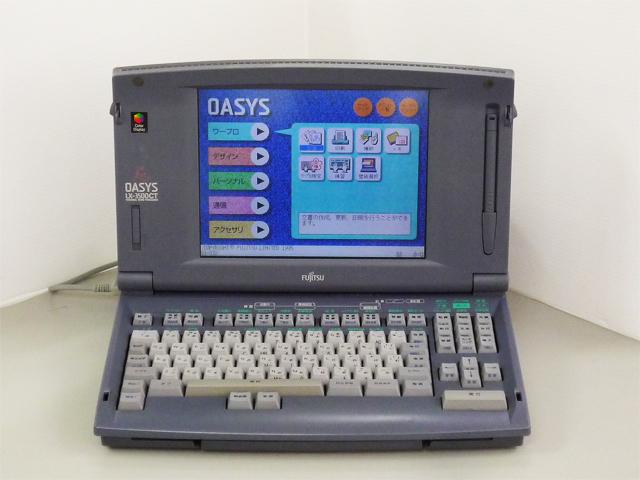 オアシス OASYS LX-3500CT