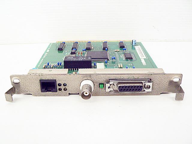 CentreCOM RE1000Plus
